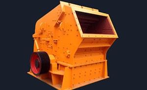 反击式砂石破碎机零部件更换和修理方式